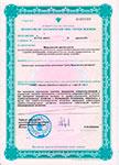 Приложение к новой лицензии на осуществление медицинской деятельности