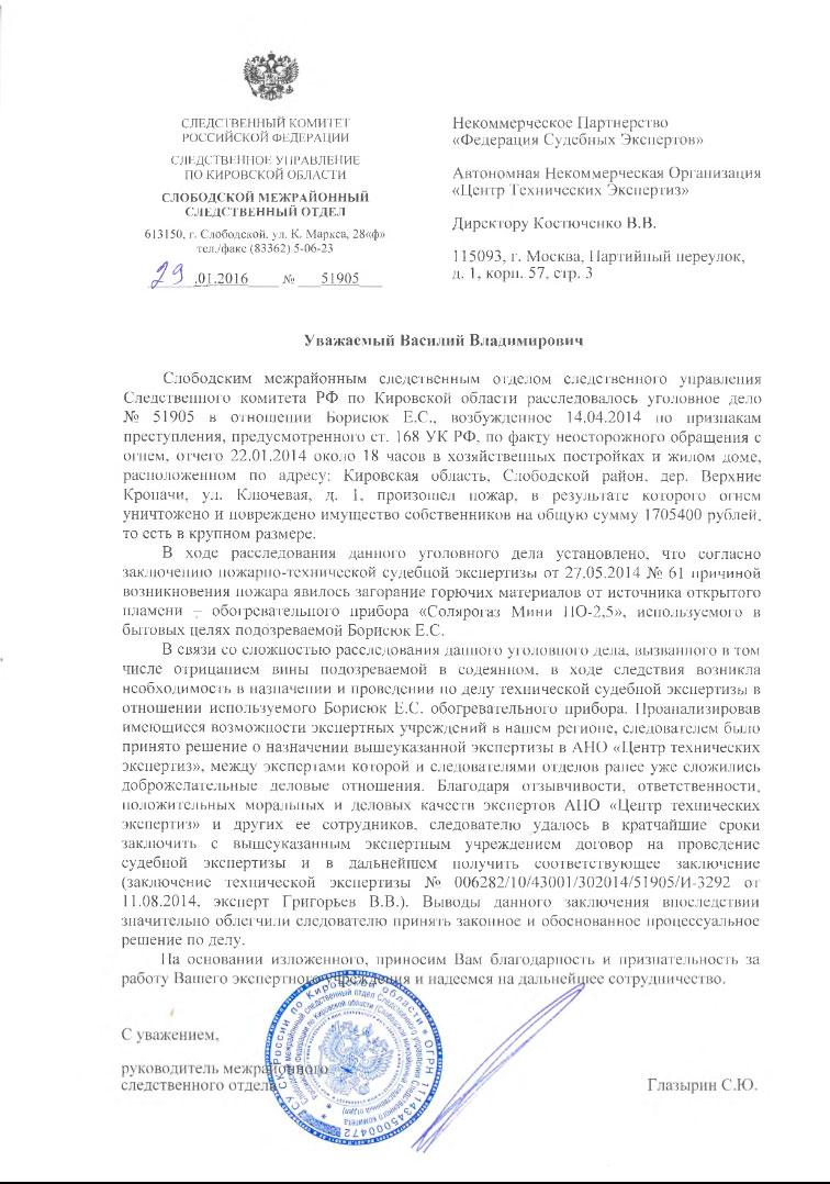 заявление в суд о назначении строительной экспертизы