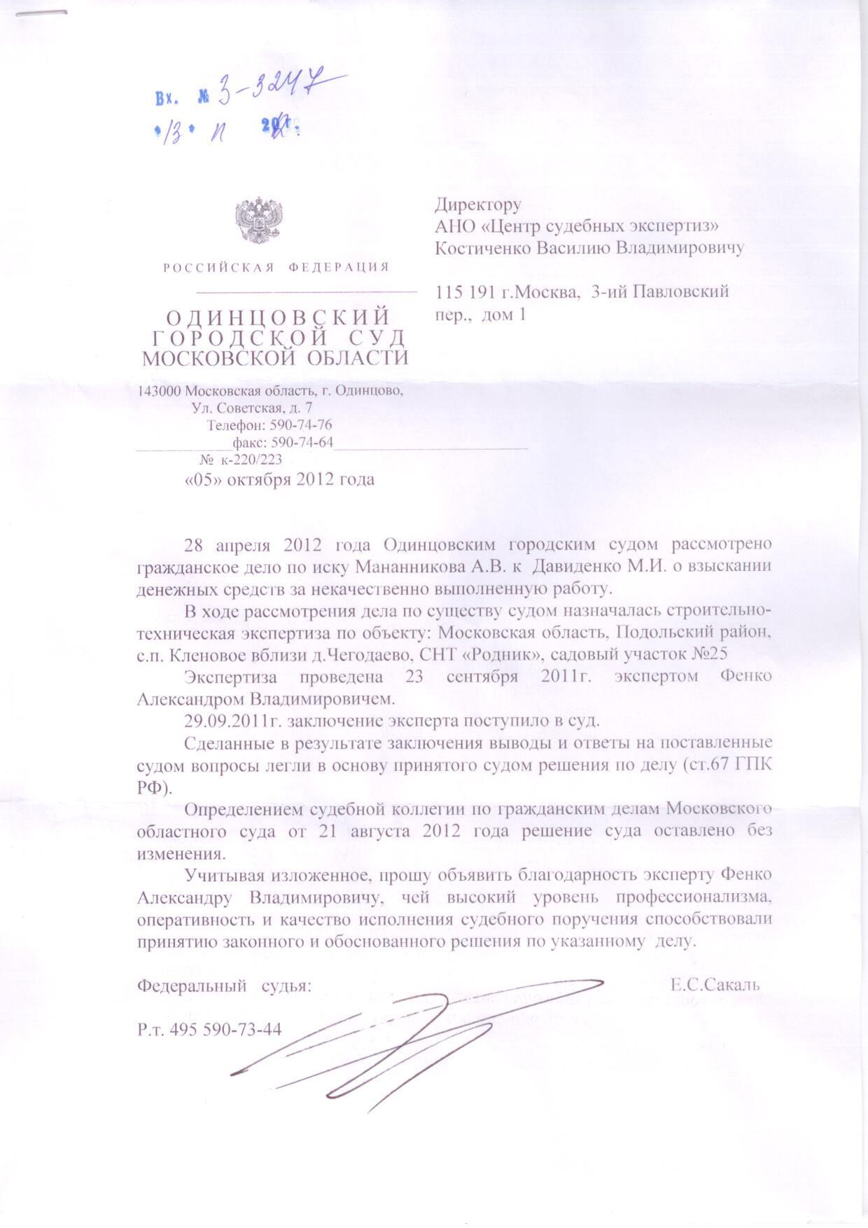 http://cse.bget.ru/grat/Moskva_002.jpg