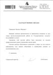 ЗАО Производственное объединение